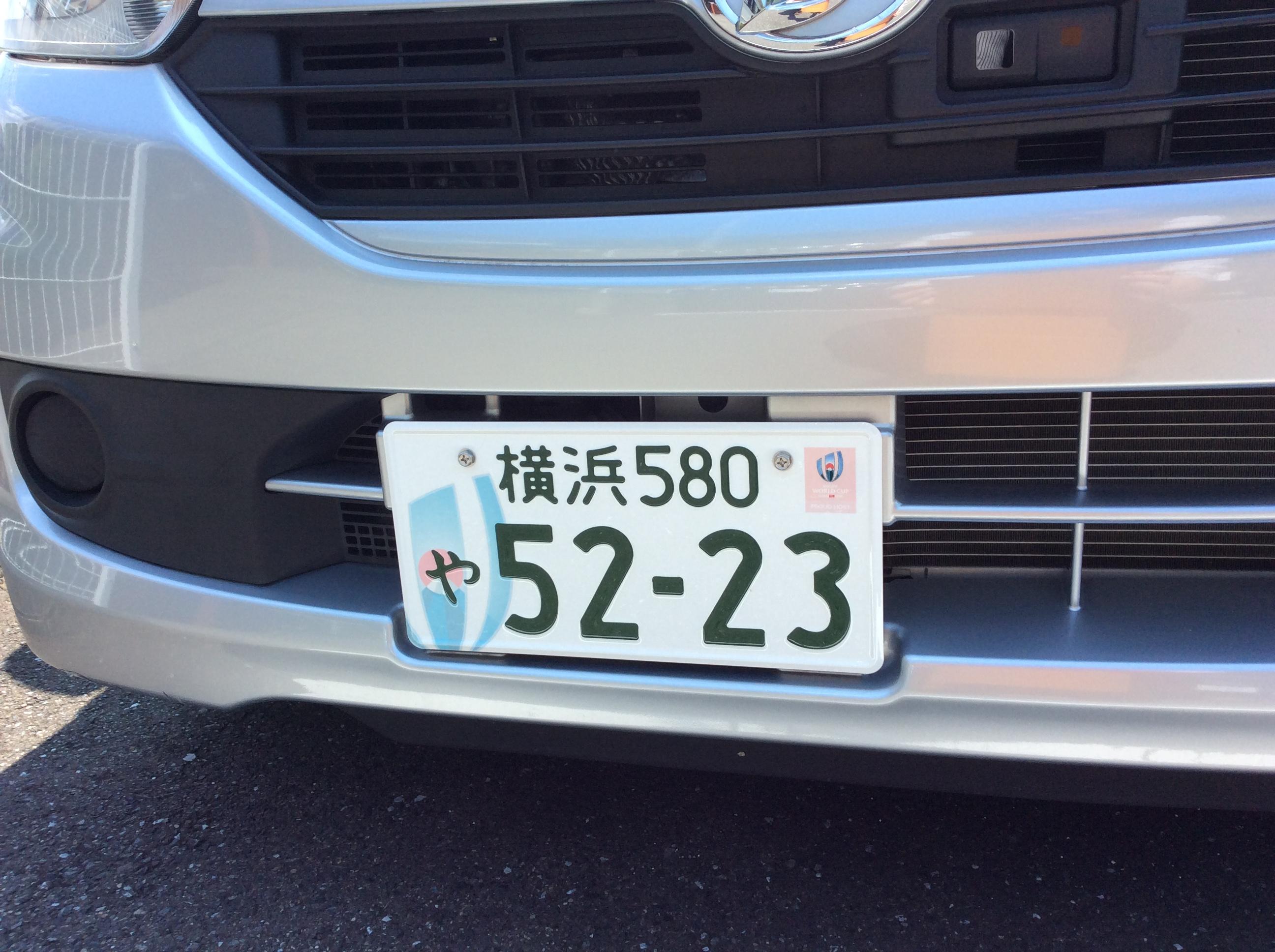 自動車 の ナンバー 軽 白